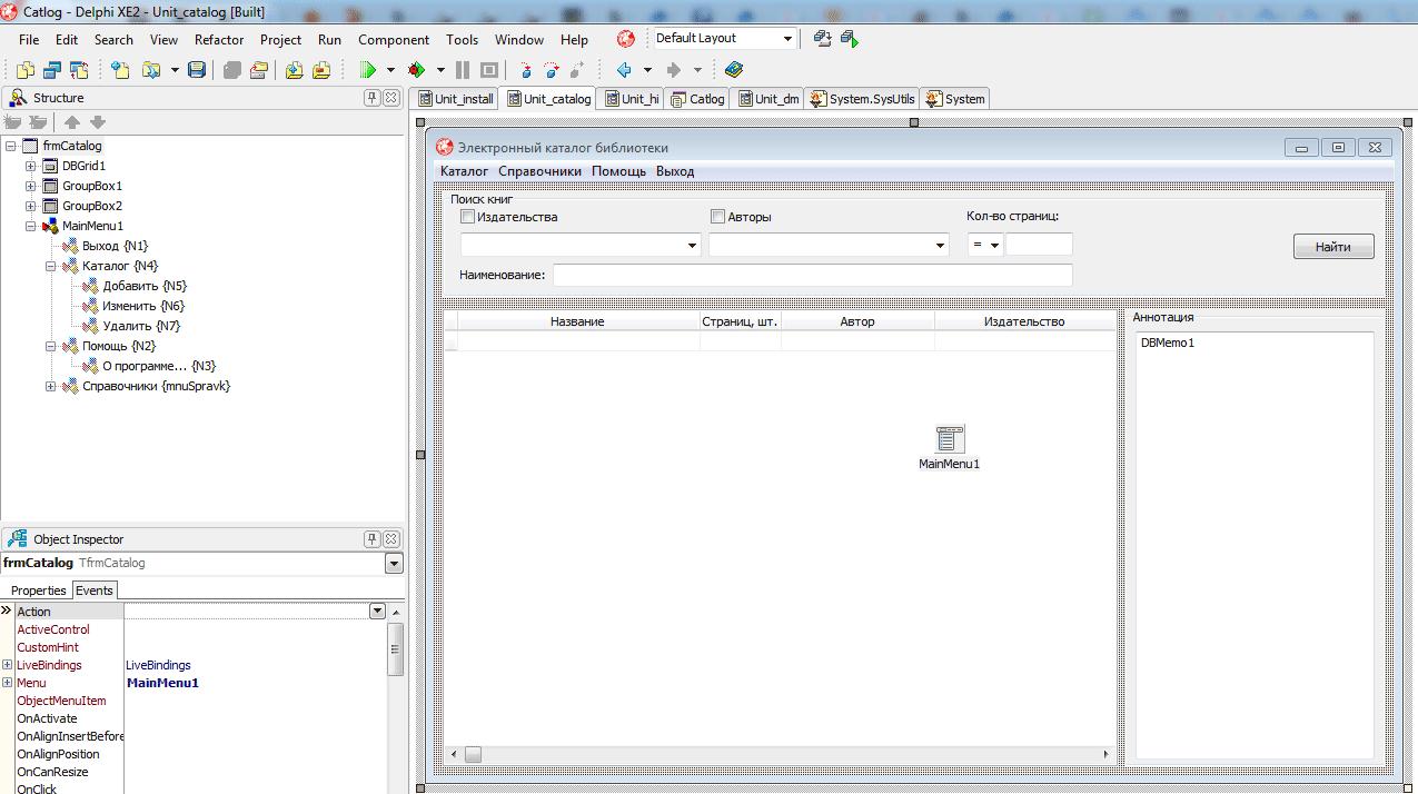 Скачать бесплатно программу электронный каталог библиотеки