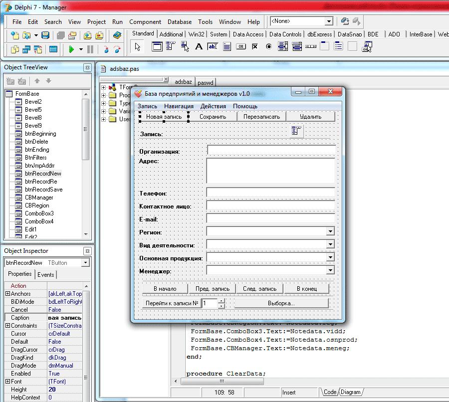 Delphi готовые программы скачать программы сканера скачать