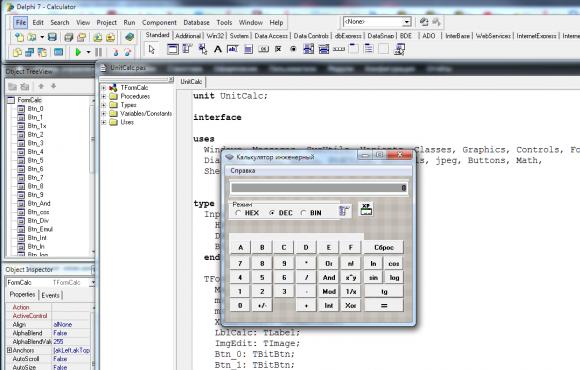 Курсовая работа калькулятор на delphi 212