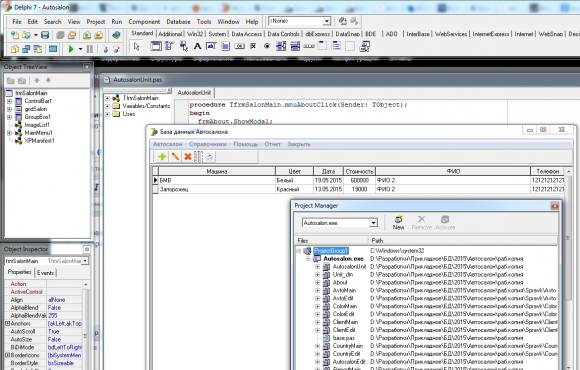 как создать базу данных в delphi: