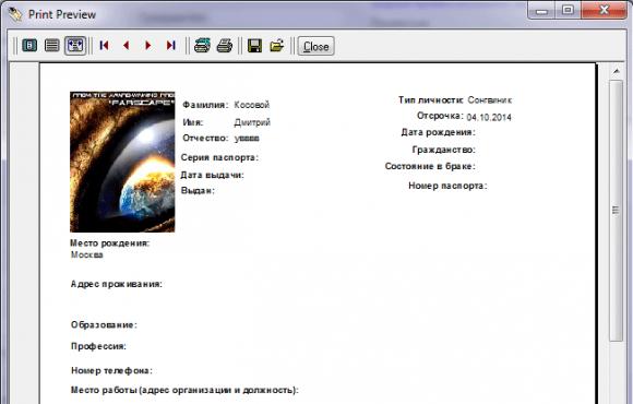 Программа База Данных Библиотека Delphi